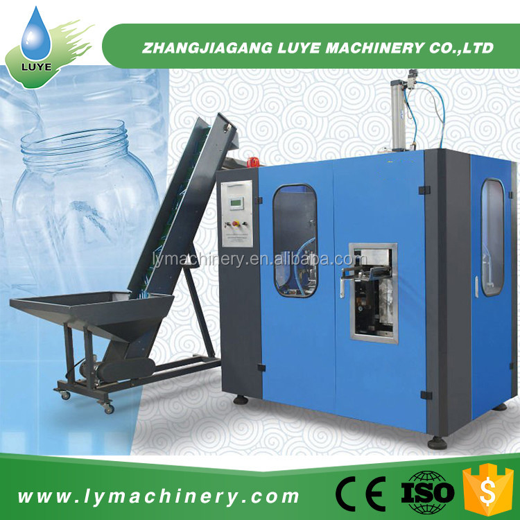 PET plastic containers Film Blowing Machine