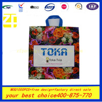 full color printing soft loop handle plastic tote bag