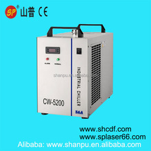 Industry Water Chiller for fabric double laser head Co2 laser cutting/engraving machines CW-5200