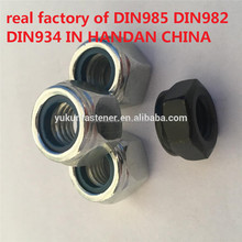 chinese fastener supplier nylon insert bicycle lock nut