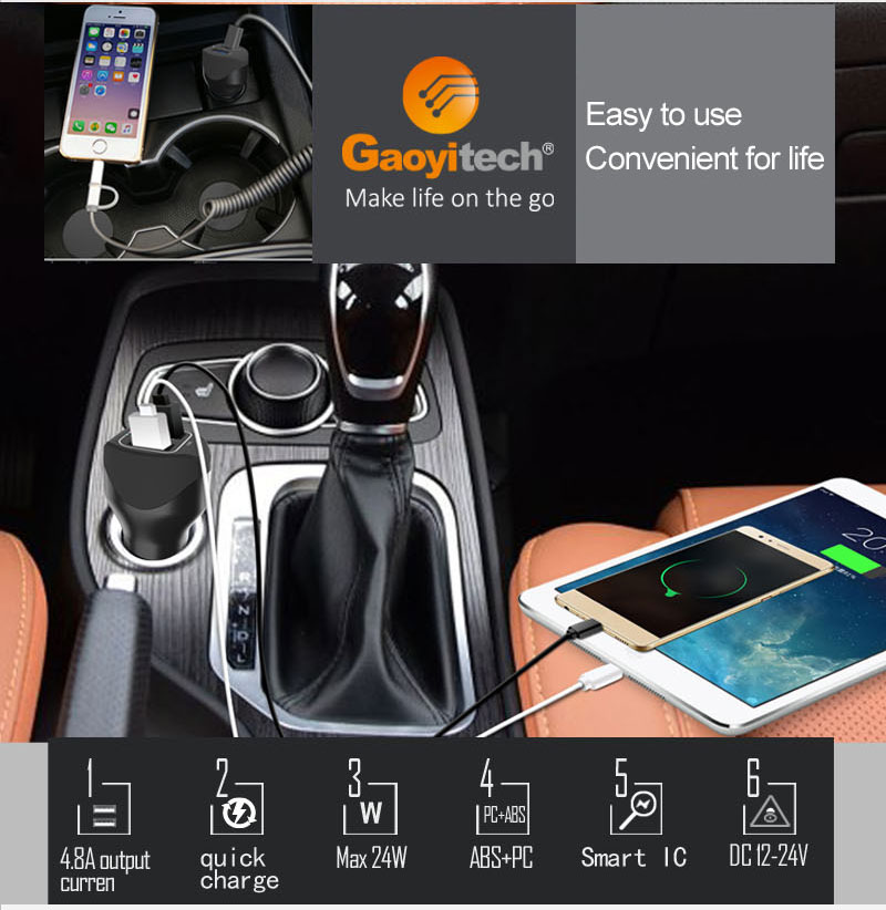 2017 universal dual USB car charger with LED illumination car charger smartphone charger