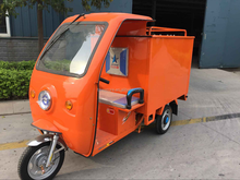 battery powered tricycle/electric tricycle for express