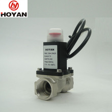 High Quality And Best Price Multi Natural /lpg Gas Electronic Solenoid Valve