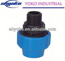 2014 Factory high quality PP coupling fittings Pipe Fittings self-sealing pipe fittings