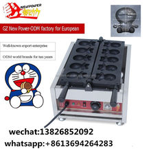New style Commercial honeycomb waffle machine/CE approved beehive waffle maker/honeycomb-like waffle maker on sale