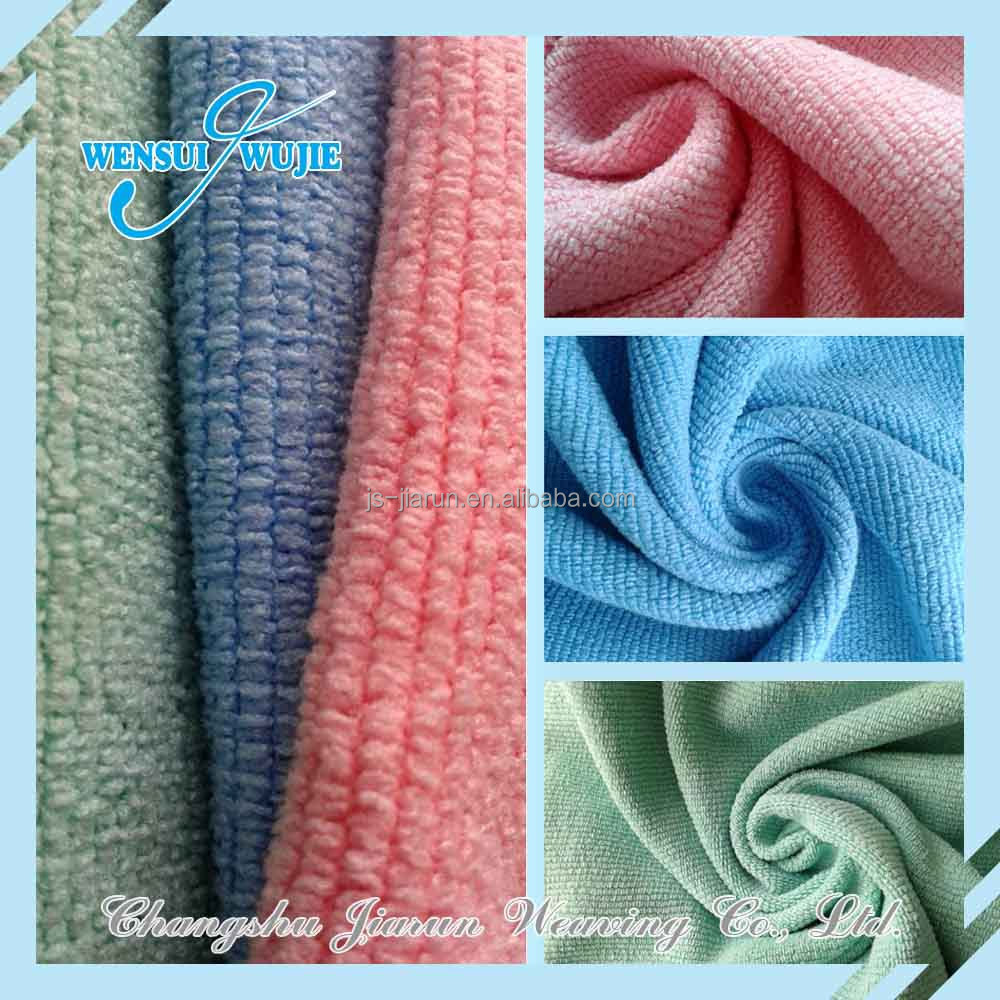 Super Water Absorbing Microfiber Dogs Cats Cleaning Towel Pet Drying Cloth Fabric