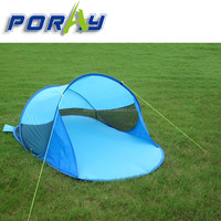 Poray The neweat Outdoor Easy pop up sun shade protective anti uv sport shelter