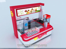 factory directly hot sale ice cream kiosk for sale in mall