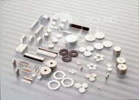 neodymium magnet china / neodimium magnet/ small round magnet