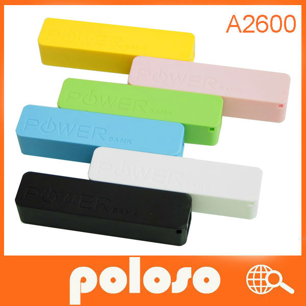 crazy on promotion ! hot selling portable power bank,2-3 times charge for your mobile phones