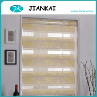 China wholesale golden Jacqurad blinds curtain, window roller blinds, decoration blinds for home