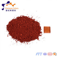 Professional production non-toxic inorganic brown colored pigment powder