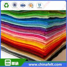2017 children's diy fabric Eco-friendly 1 mm200g Color pantone specified color polyester felt