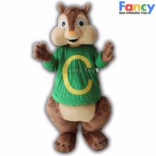 Adult size 1.8m green cloth squirrel mascot costumes for sale