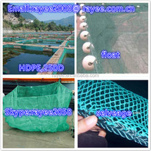 HDPE/PE Fishing Cage/ Floating Fish Cage in Deepsea for Sea Aquaculature,Cage de poisson flottante
