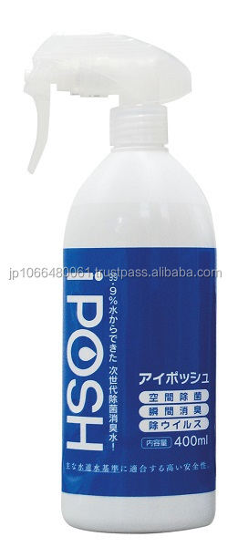 Next generation virus removal bacteria removal deodorant water iPOSH 400ml spray type