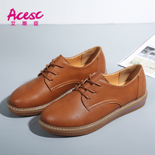Rubber Soles Wearable Lady Casual Flat Fashion Sport Shoes