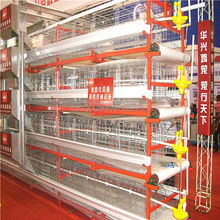 2014 hot selling good quality battery big birds cages