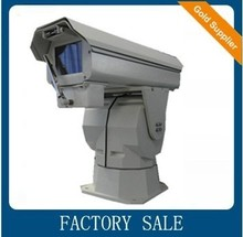 CCTV weather proof pan/tilt head