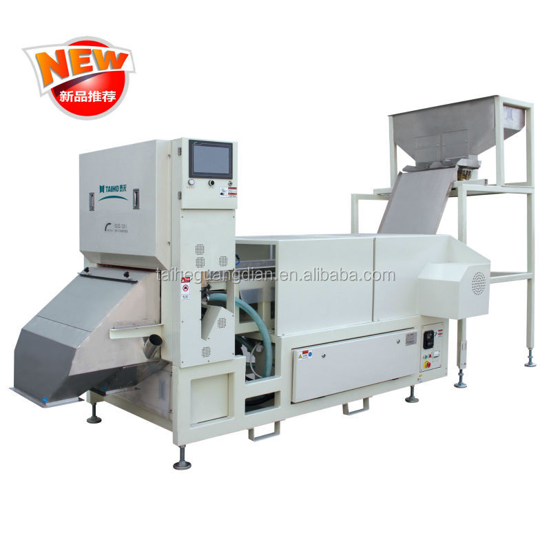 CCD cocoa beans sorting machine