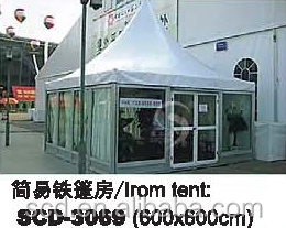 2015 hot sale Sturdy tents wedding party tent fashion design square or plaza tent
