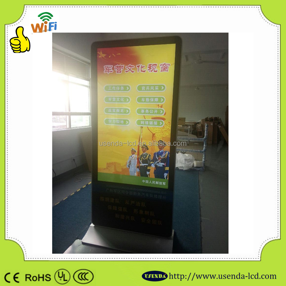 65 inch Wireless Remote Control Advertising Signage AD Display, Digital Floor LCD Monitor
