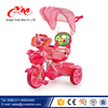 2017 New baby toy plastic tricycle/children pedal tricycle for toddlers/baby free style riding ricycle