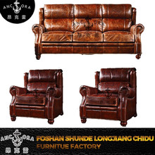 New design genuine wooden leather furniture sofa set A118 2S