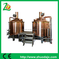Good quality pilot brewing system for hotel in China,500L home beer brewing equipment