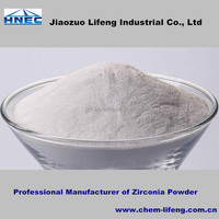 Zirconia Ceramic Powder