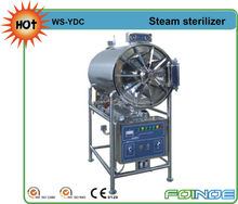 Horizontal cylindrical glass bottle autoclave sterilizing