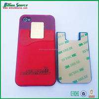cheapest adhesive sticky 3M silicon back phone pouch