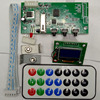 G207 usb mp3 player module board lcd dispay screen IR folder reading
