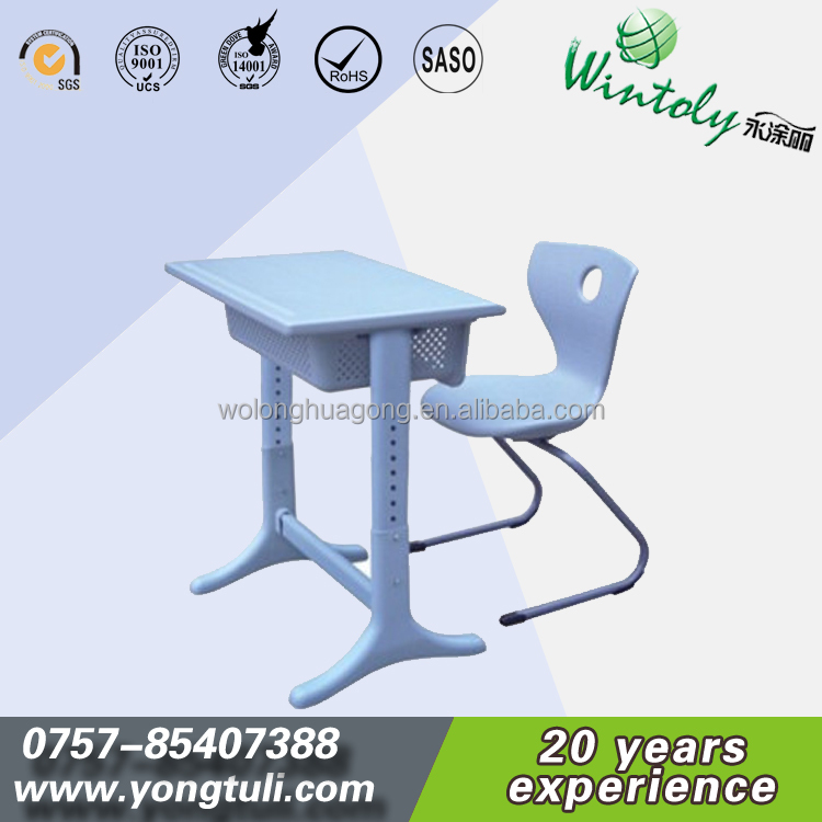 School furniture table and chair spray epoxy resin powder coating paint