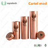 2014 New product ego wax vaporizer mech mod copper cartel mod best max vapor electronic cigarette cartel mod clone