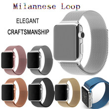 For Apple Watch Band 42mm 38mm Magnetic Clasp Mesh Milanese Loop Stainless Steel iWatch Band for Apple Watch Series