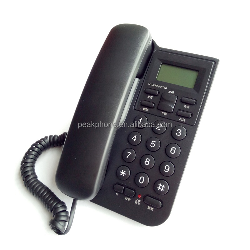 Corded Telephone Caller ID Phone Handset Analog Telephone Set