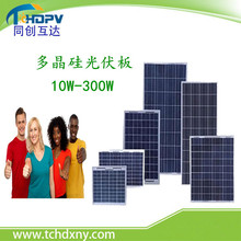 Competitive price Grade A 250w mono or poly solar panel manufacturers in china