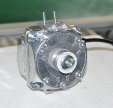 EC BRUSHLESS DC FREEZER FAN MOTOR