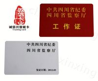OEM Factory Supply New Custom Printing national id card examples with good quality