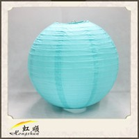 8'' Water Blue paper lantern for decoration , art and craft paper globe