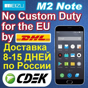 "2015 MEIZU M1 M2 Note 32gb 5.5"" 1080P MTK6752 Octa Core 1.7G Processor 13.0Mp Camera 2G RAM 16/32G ROM Meizu Cellphone"
