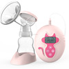 Baby Products Supplies BPA Free Electric