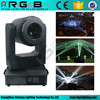 DJ lighting IP65 outdoor waterproof DMX control 17R 350w 3in 1 spot Wash beam moving head light for stage event