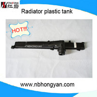 auto radiator plastic tank for bmw,auto parts for Z4