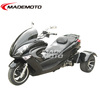 2015 city sports powerful adults motorcycle/atv/quad bike 200cc with disk brake
