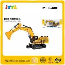 1:50 Free wheel diecast excavator model,metal excavator toy for kids