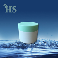 hs-b06 cosmetic container; cosemetic packaging, cosmetic jar