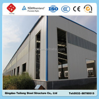 hot sale ice cream plant