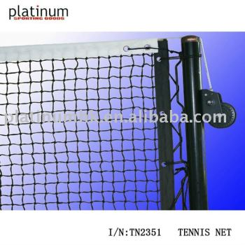 Tennis Net  3.0mm DTX